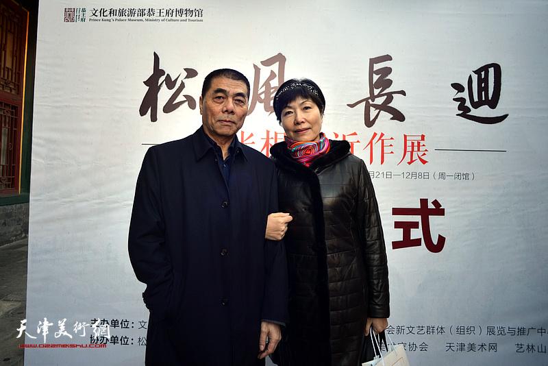 张根起与张凤玲在画展现场。