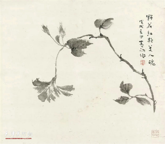 霍春阳精品:野花红艳美人魂