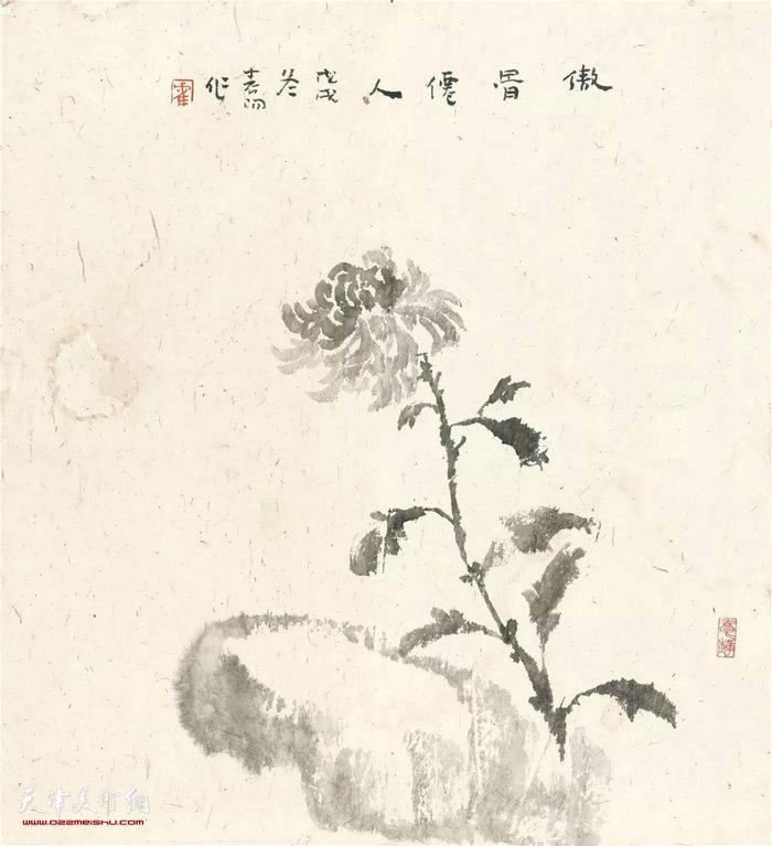 霍春阳精品:傲骨仙人