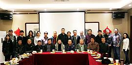 天津市书画艺术研究会水彩画艺术研究院举行2019新春茶话会