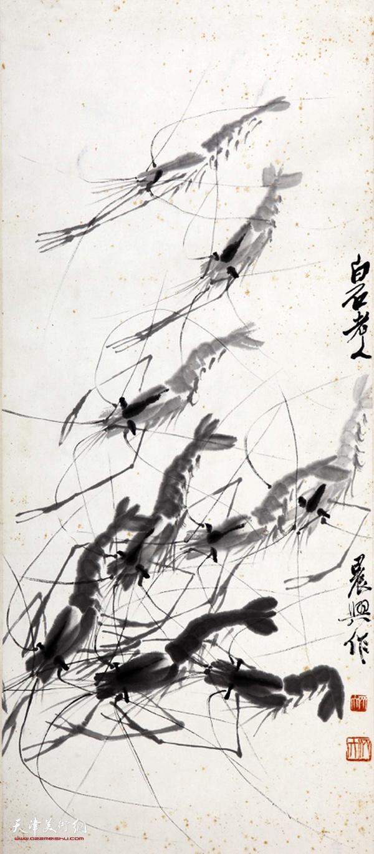 齐白石虾戏图