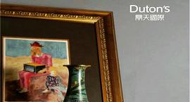 鼎天国际伦敦亚洲艺术周拍卖会:在法国地摊150欧买的洪武盏托即将拍卖