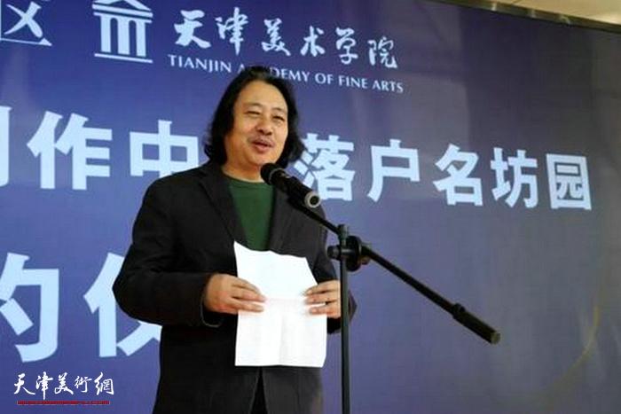 天津美术学院副院长贾广健致辞。
