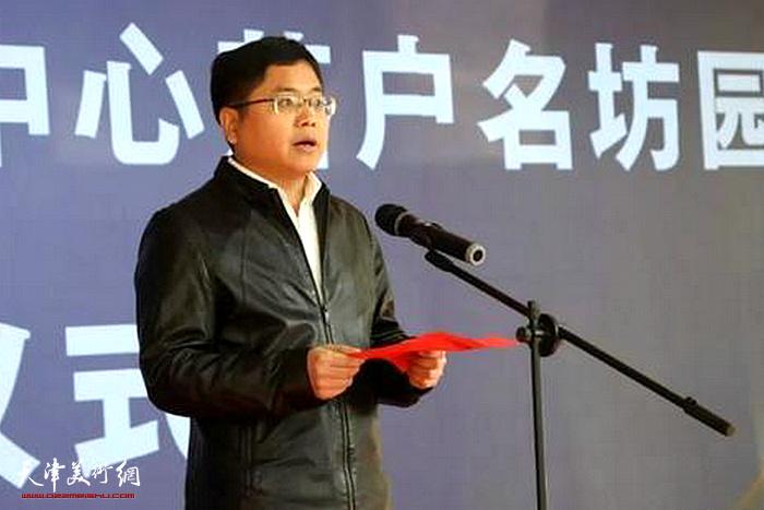 昌南新区党工委副书记、管委会主任倪卫春致辞。