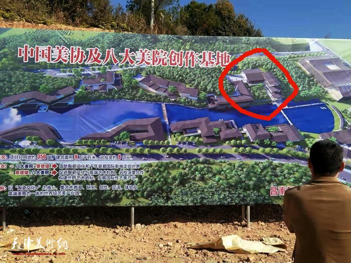 """""""八大美院""""昌南新区创作基地项目效果图,图中红圈处位置为天津美术学院创作中心。"""