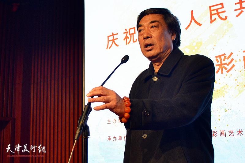 天津市书画艺术研究会副会长、天津市书画艺术研究会水彩画艺术研究院院长杜晓光致答谢辞。