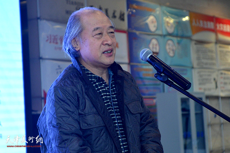 中国美术家协会副主席、天津市美术家协会主席王书平致辞