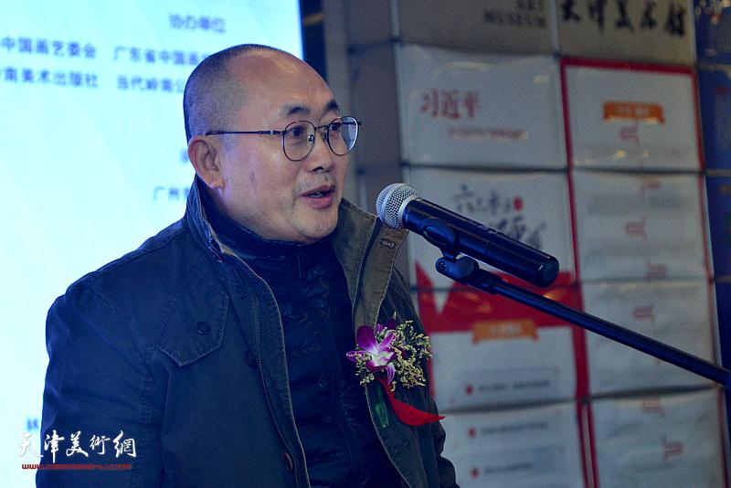 中国国家画院研究员、深圳大学美术系教授刘子建致辞
