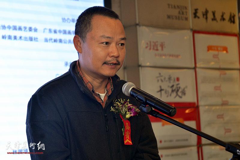 广州美术学院中国画学院党总支书记兼副院长许敦平致辞