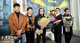 高峰对话—岳敏君、曲健雄双人展在天津美术馆开展