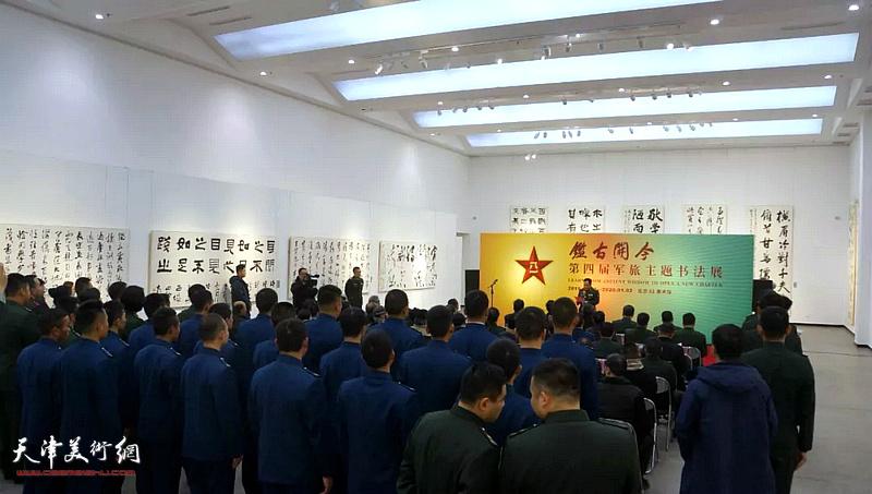 """""""鉴古开今""""第四届军旅主题书法展12月25日在北京81美术馆开幕。"""
