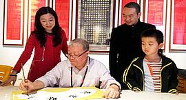 不忘恩师——写在严六符先生遗墨和弟子李家尧书画作品展开幕之际