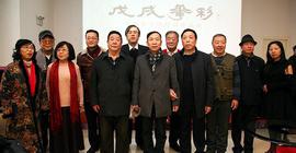 戊戌华彩-华刚年书法绘画作品展在JBO体育市群艺馆开幕