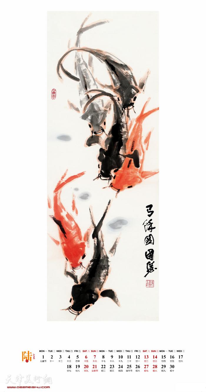瑞鼠贺岁——刘国胜书画庚子年历 六月