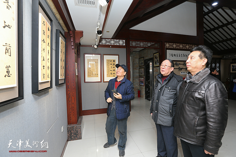 天津市书法家协会楷书委员会委员书法精品展