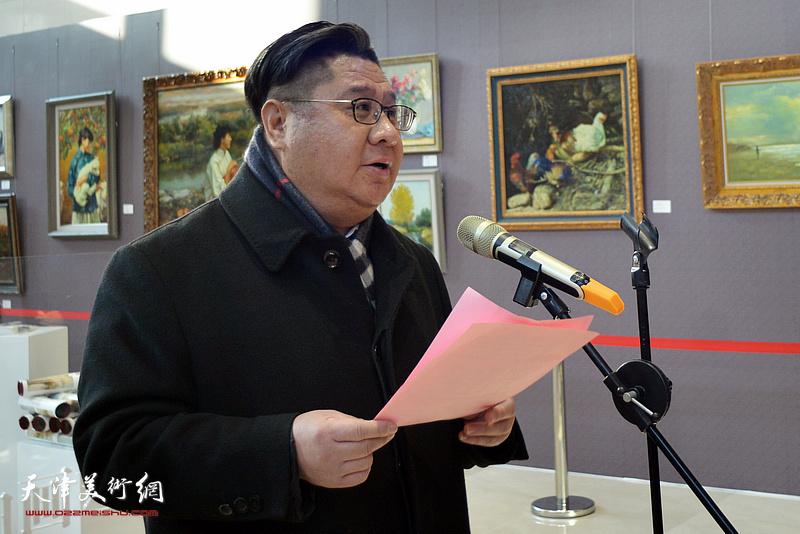 中国人寿天津分公司资产运营与管理部总经理杨勐致辞。