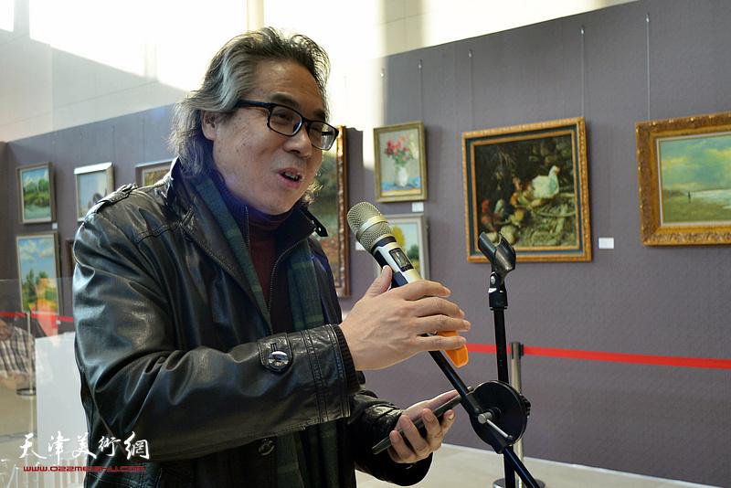 南开大学教授、著名雕塑家李军致辞。
