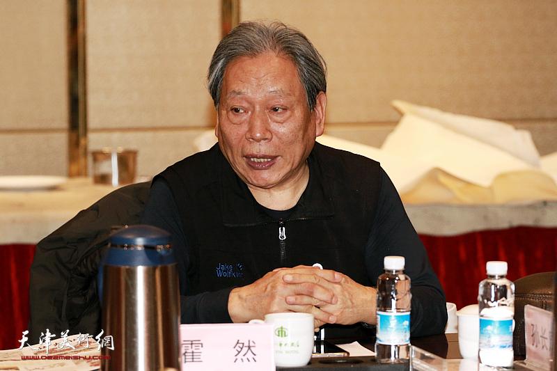 天津政协之友书画院、长城书画院院长霍然在座谈会上发言。