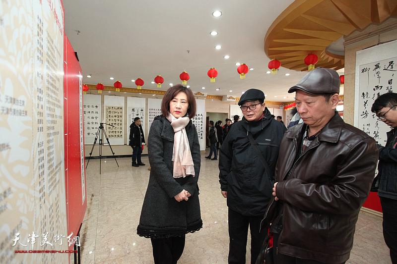 津门名家唐云来师生社区群众百人书画作品展