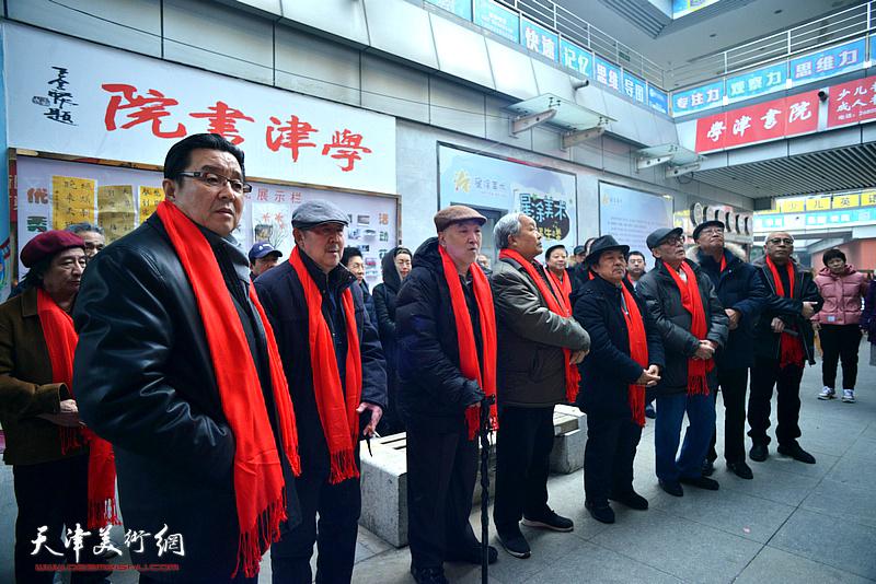 中国楹联书画院北辰分院、天津市楹联学会教育基地在学津书院揭牌。