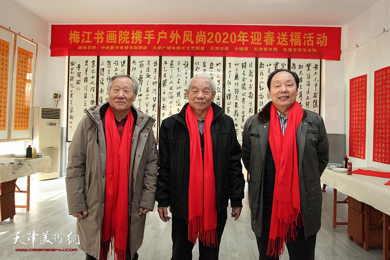 梅江书画院携手户外风尚2020年迎春送福活动