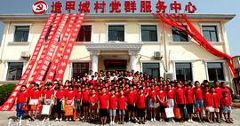"""庆祝建国70周年""""我和我的祖国""""青少年书画展在宁河区造甲城镇举行"""