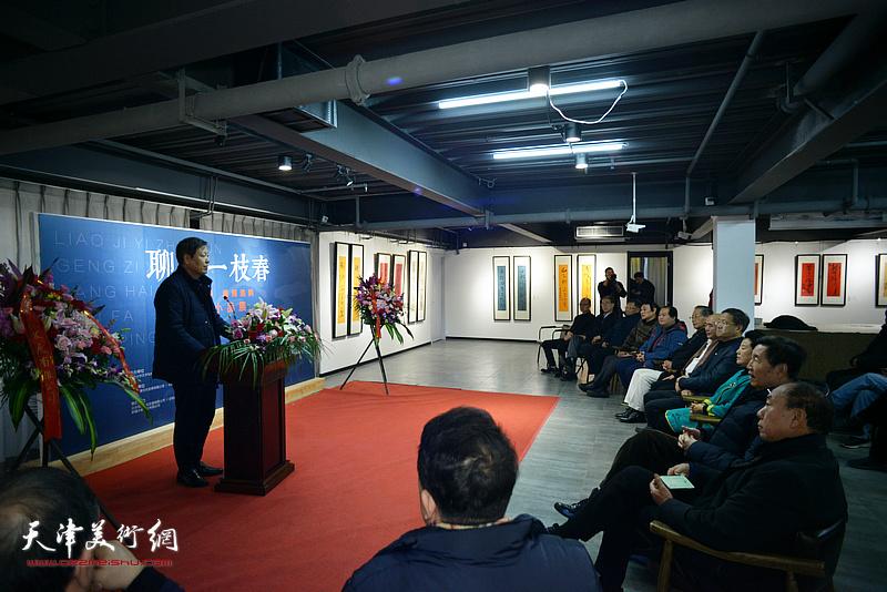 聊寄一枝春-庚子新春·沧海逸兴书法小品展在荣宝斋(天津)中国书房开幕。