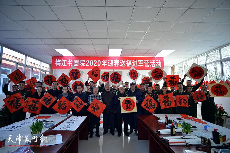 梅江书画院在新春佳节到来之际慰问天津市武警总队执勤第二支队