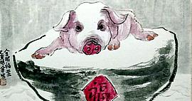 "JBO体育著名画家肖培金""己亥画猪"":捕捉自然与生活中的憨态可掬"