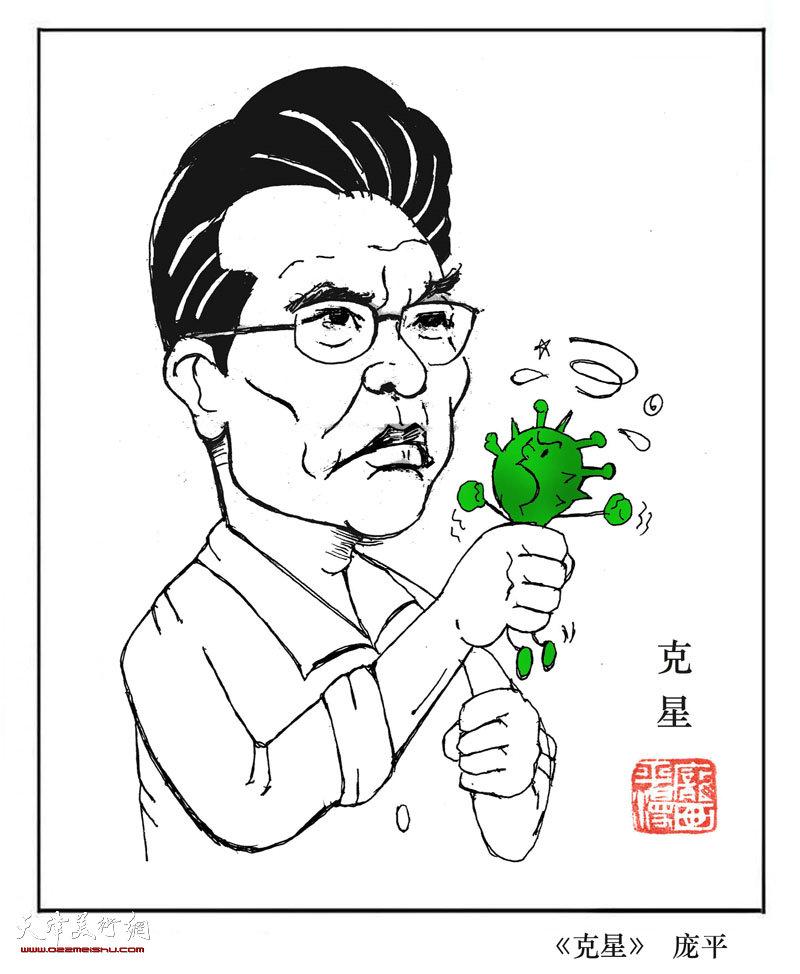 李维康_众志成城抗击疫情—天津市美协网上美术作品展--滨海高新