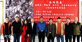 趙新立、譚勝偉、金可豐、李金璽山東巡展即墨開幕