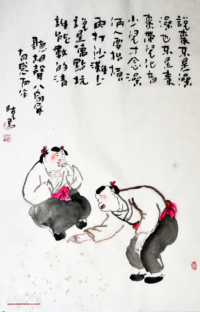 杨晓君作品:听相声《八扇屏》而作
