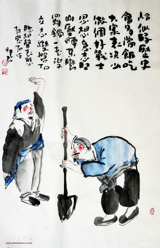 杨晓君作品:听相声《表态》有感而作