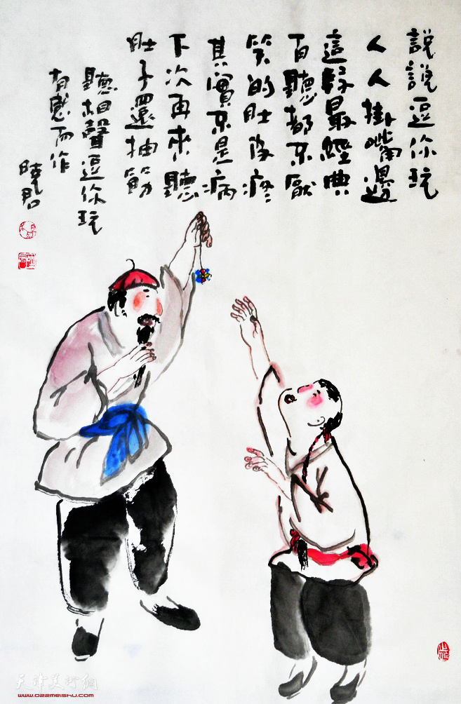 杨晓君作品:听相声《逗你玩》有感而作