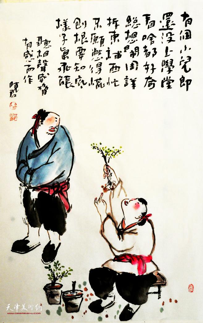 杨晓君作品:听相声《威胁》有感而作