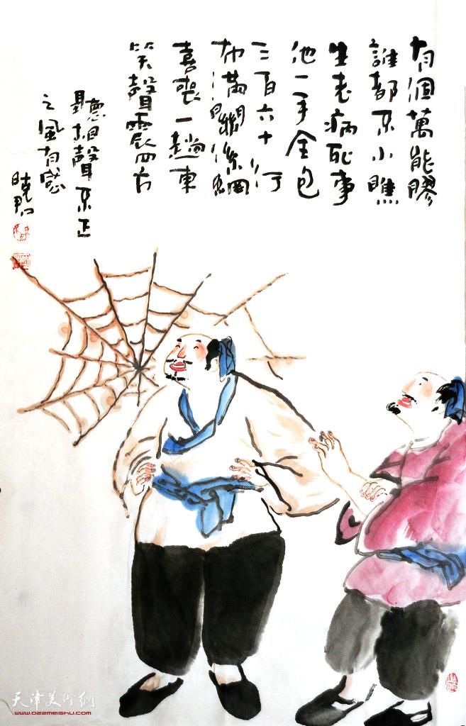 杨晓君作品:听相声《不正之风》有感而作