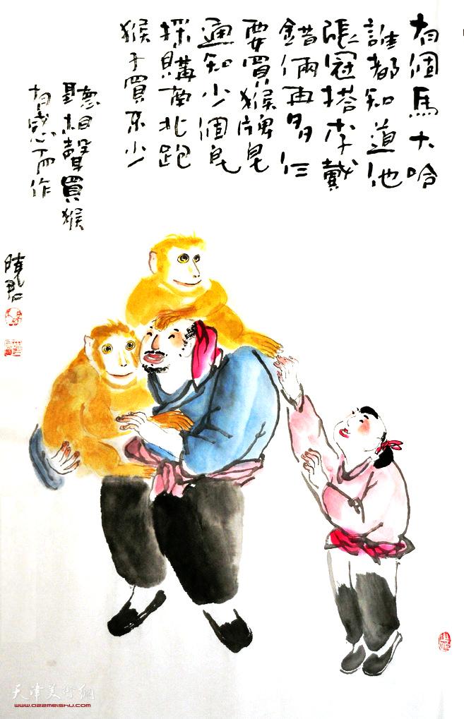杨晓君作品:听相声《买猴》有感而作