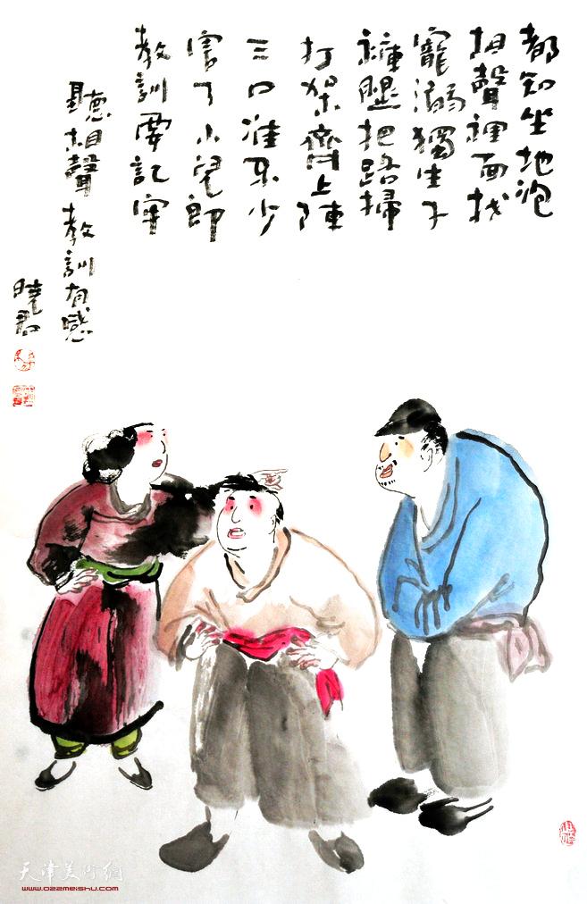 杨晓君作品:听相声《教训》有感而作