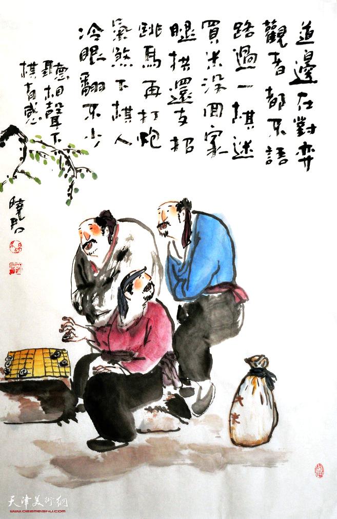 杨晓君作品:听相声《下棋》有感而作