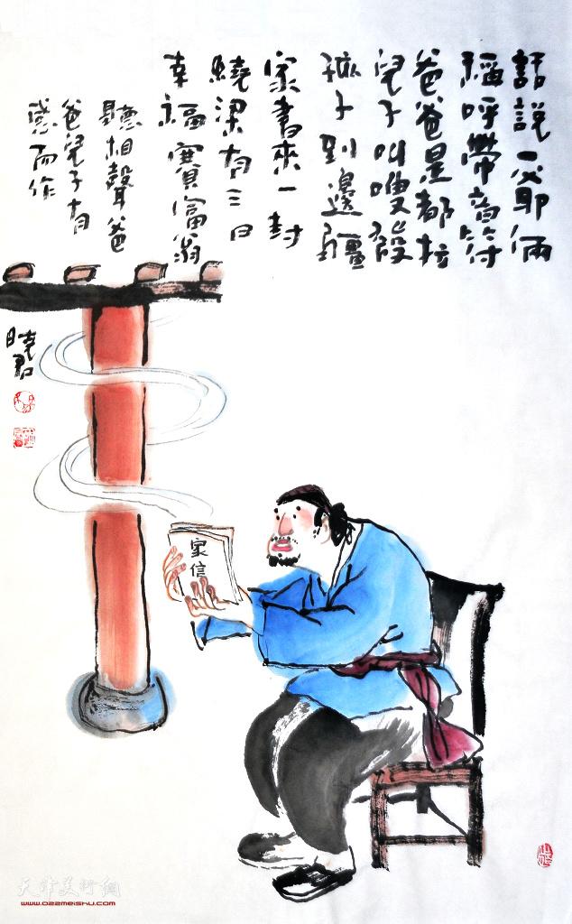 杨晓君作品:听相声《爸爸儿子》有感而作