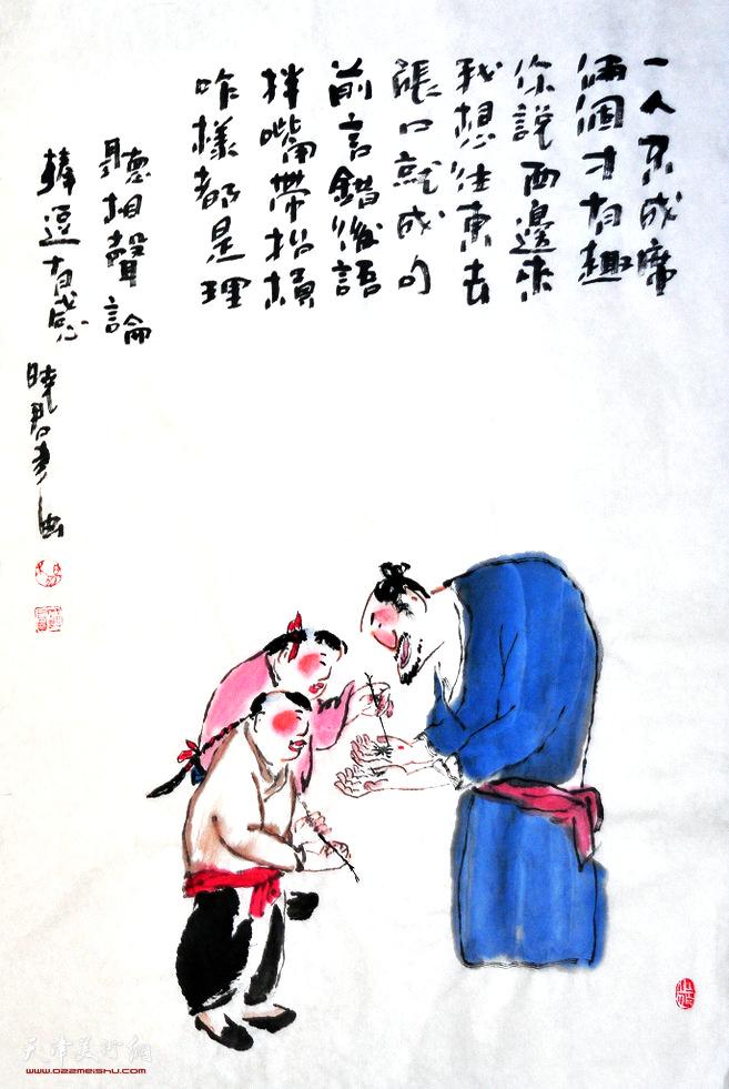杨晓君作品:听相声《论捧逗》有感而作