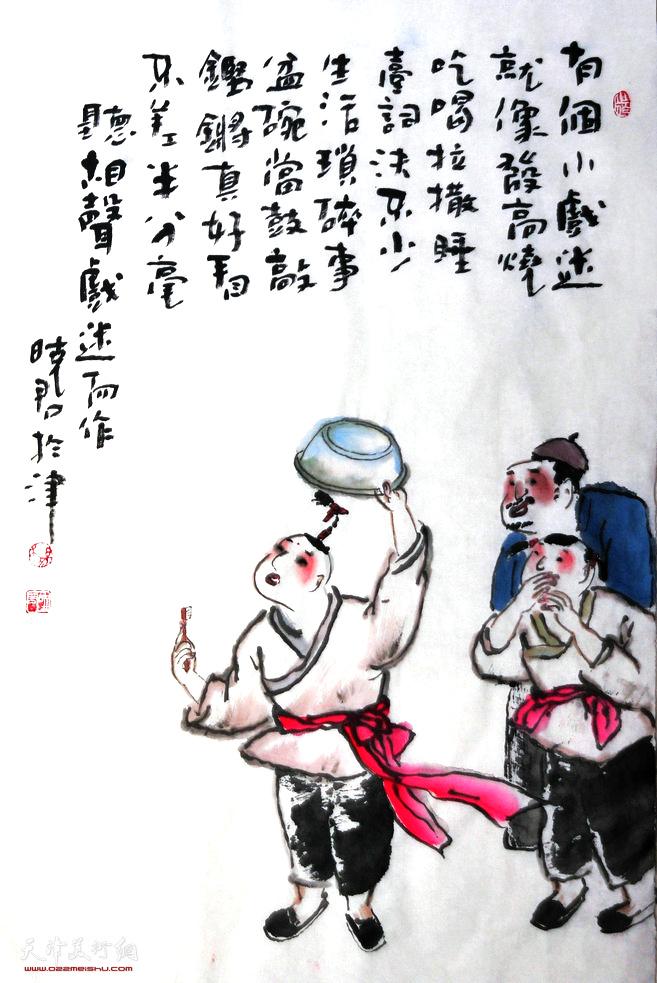 杨晓君作品:听相声《戏迷》有感而作