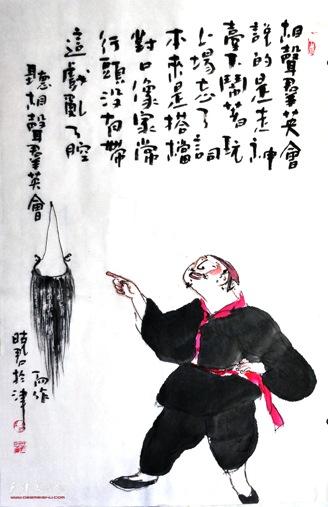 杨晓君作品:听相声《群英会》有感而作