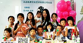 天津非遗传承人刘芳应邀出席时尚集团25周年社庆讲解面塑艺术