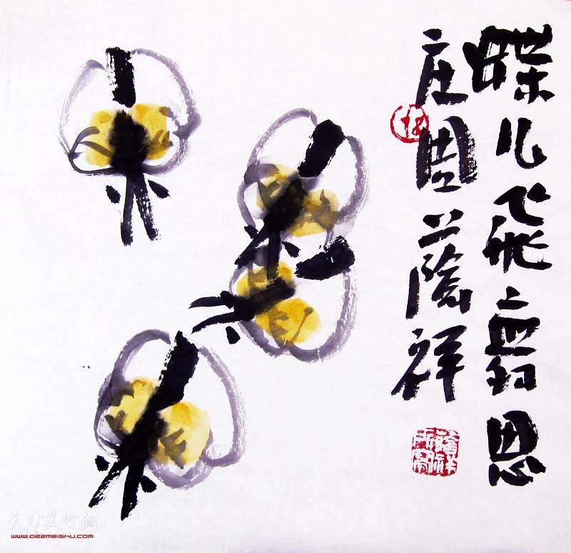 劉蔭祥作品:蝶兒飛舞思莊周