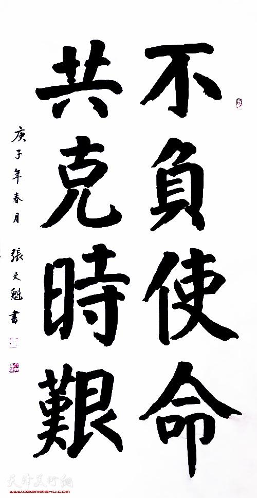 作者:张文魁
