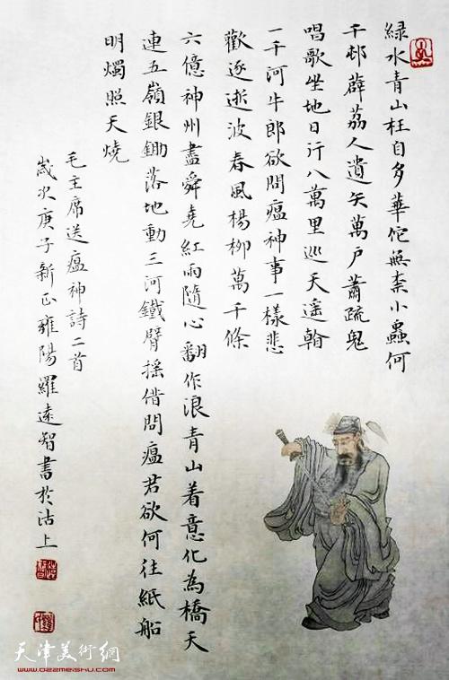 作者:罗远智