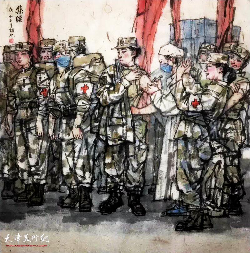 张耀来 天津美术学院 中国画之二