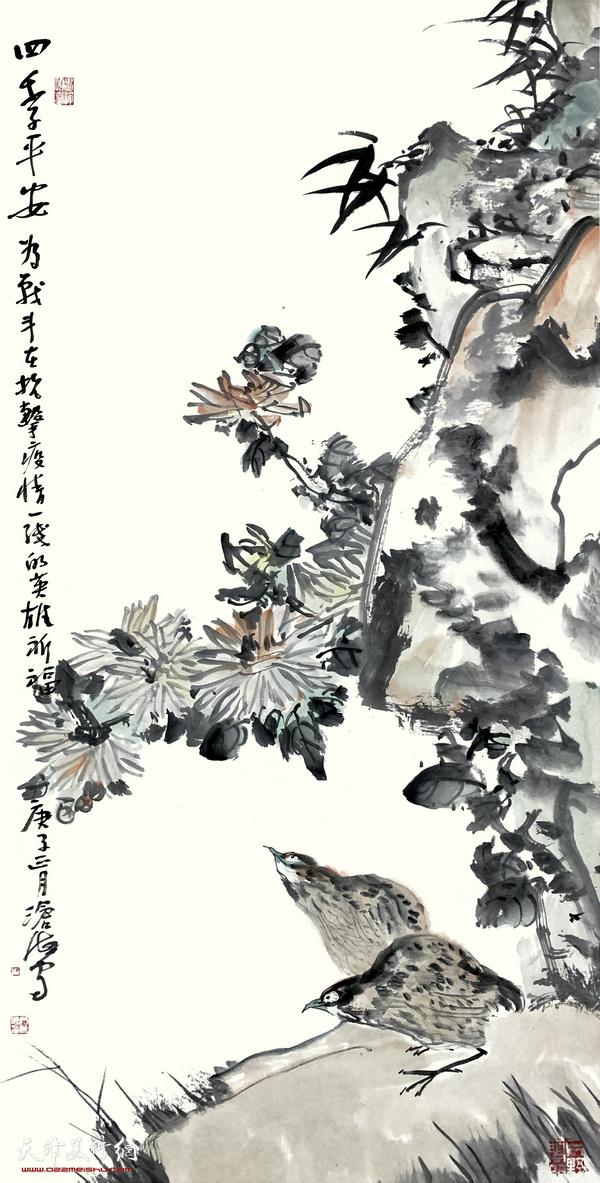 名称:四季平安 作者:尹沧海