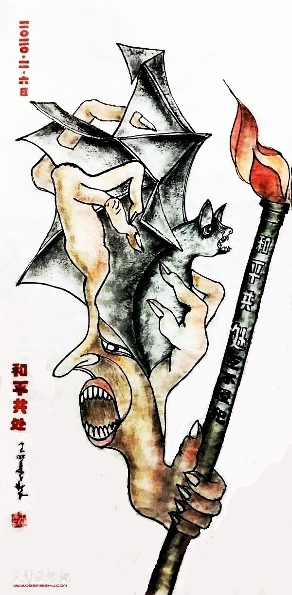 老藝術家王明亮新作《和平共處》,獻禮抗疫奮斗者。